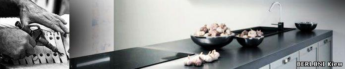Качество кухонной мебели BERLONI